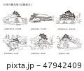 日本の観光地(近畿地方) 47942409