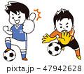 サッカー フットボール サッカー選手のイラスト 47942628