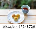 芋 お茶 紅茶の写真 47943729