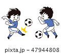 サッカー サッカー選手 フットボールのイラスト 47944808