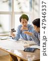 リノベーション改修工事の依頼を受け建築基準法に適合するように検討する若い男性設計ビジネスマン 47946337