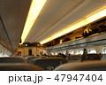 新幹線の車内 47947404