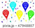 アイデア ひらめき 47948807
