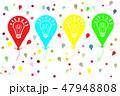 アイデア ひらめき 47948808