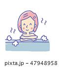 女性 ベクター 入浴のイラスト 47948958
