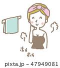 女性 ライフスタイル ビューティーのイラスト 47949081