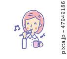 女性 ベクター 歯ブラシのイラスト 47949186