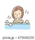 女性 ベクター 入浴のイラスト 47949250