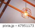 ランプ 灯 照明の写真 47951173