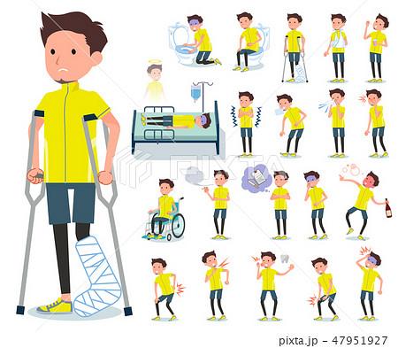 flat type men yellow sportswear_sickness 47951927