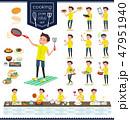 男性 スポーツウエア 料理のイラスト 47951940