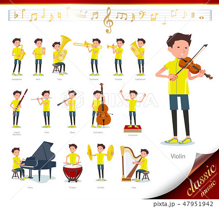flat type men yellow sportswear_classic music 47951942