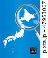 地図 日本地図 虫眼鏡のイラスト 47953007