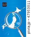 地図 日本地図 虫眼鏡のイラスト 47953011
