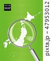 地図 日本地図 虫眼鏡のイラスト 47953012