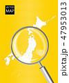 地図 日本地図 虫眼鏡のイラスト 47953013