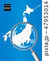地図 日本地図 虫眼鏡のイラスト 47953014