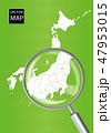 地図 日本地図 虫眼鏡のイラスト 47953015