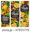 パスタ パスタ料理 イタリアのイラスト 47955776