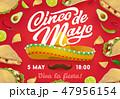 シンコデマヨ メキシカン メキシコ人のイラスト 47956154