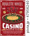 カジノ カジノの ベクトルのイラスト 47956240