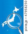 日本地図 虫眼鏡 拡大のイラスト 47958250