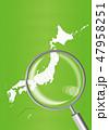 日本地図 虫眼鏡 拡大のイラスト 47958251