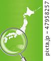日本地図 虫眼鏡 拡大のイラスト 47958257
