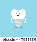 デンタル 歯科 インプラントのイラスト 47958356