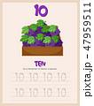 Number ten tracing worksheets 47959511