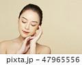 女性 美容 ファンデーションの写真 47965556