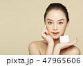 女性 美容 ファンデーションの写真 47965606