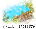 高尾山薬王院 水彩画風 47966679