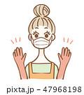 女性 ゴム手袋 掃除のイラスト 47968198