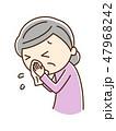鼻をかむ 鼻炎 花粉症のイラスト 47968242
