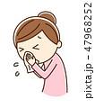 鼻をかむ 鼻水 鼻炎のイラスト 47968252