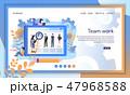 ベクトル 履歴書 オンラインのイラスト 47968588