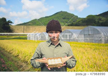 就農 ふるさと納税 47968990