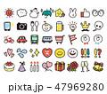 手書き風アイコンイラスト素材〈生活〉 47969280