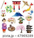 日本 アイコン セットのイラスト 47969289