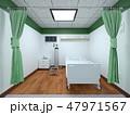 病院 診療所 医院のイラスト 47971567