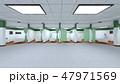 病院 診療所 医院のイラスト 47971569