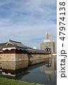 広島城 城 日本の写真 47974138