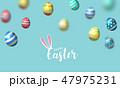 たまご 卵 春のイラスト 47975231