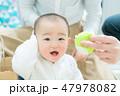 赤ちゃん 子ども ベビーの写真 47978082