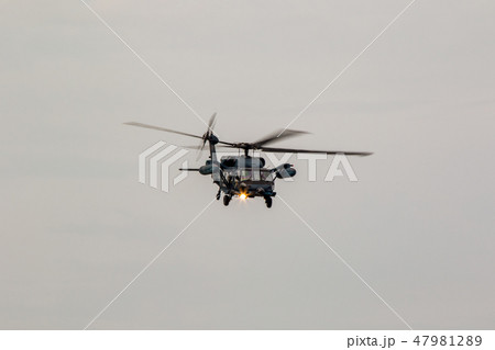 飛行救難団 救難ヘリコプター UH-60J 47981289