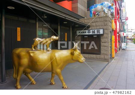 Asakusa. Street sculpture cow and dog 47982162