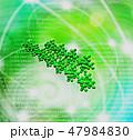 分子構造の研究 47984830