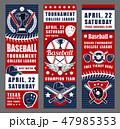 ベースボール 白球 野球のイラスト 47985353