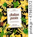 スパゲティ パスタ イタリアのイラスト 47985372